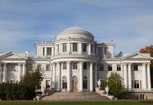 Likatonia's Supreme Court Building under construction