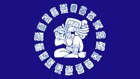 Tsekwon flag