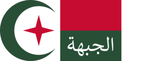 Majatran National Front