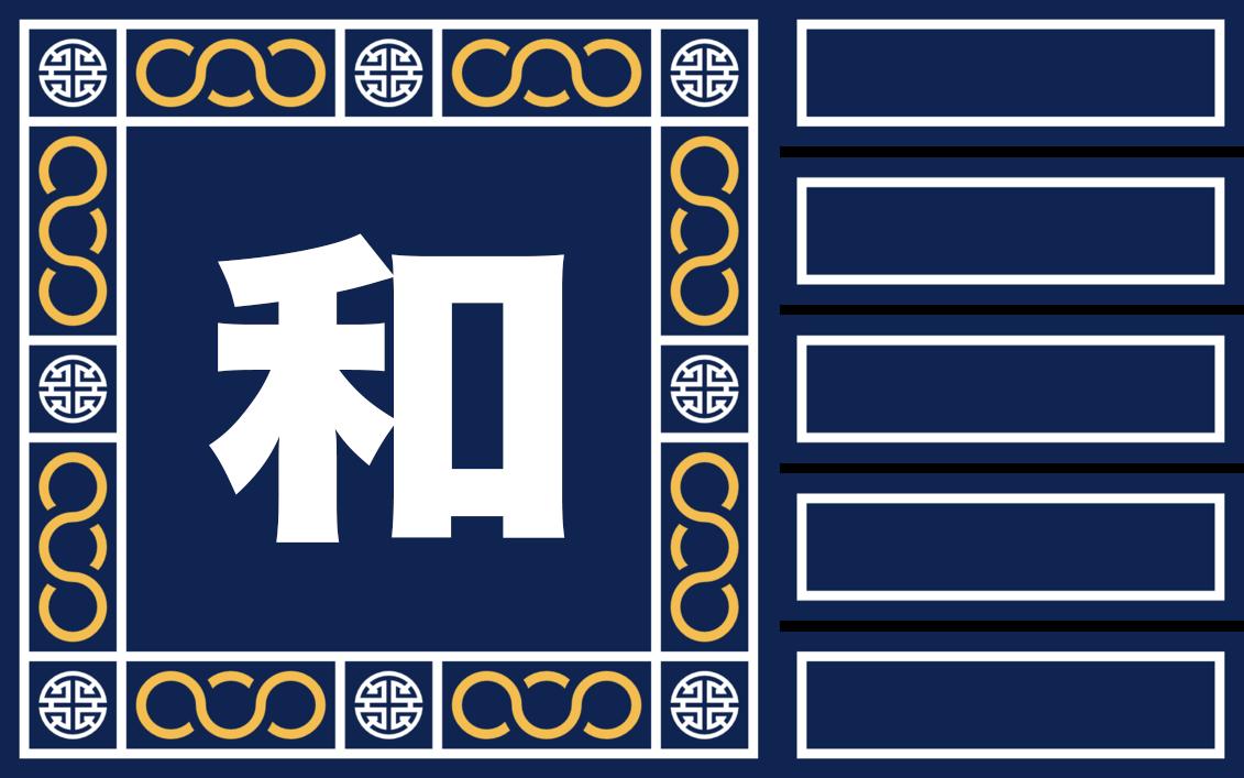 The Flag of the セコウォの帝国 (Empire of Sekowo)