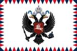 New Czarist flag Deltaria