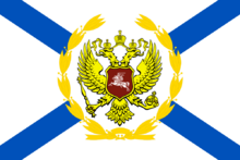 Czarist naval flag