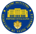 Seal of the Prime Minister of the Istalian Empire