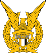 Arms of the DDF