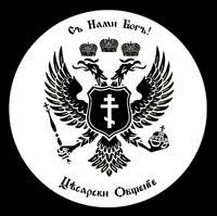 Tsarist league logo
