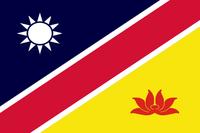 Jinlian flag