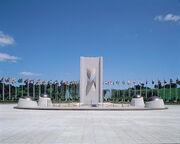 2-20 Memorial