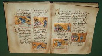 Hobrazian Gospel