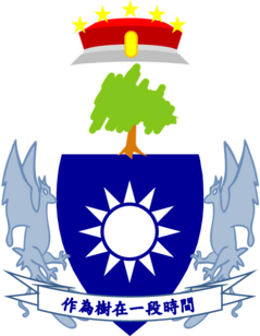 Deng Coat of Arms