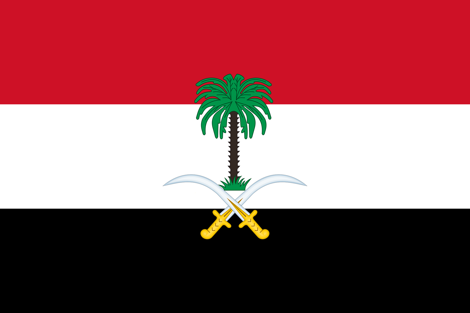 "The Flag of the ""الخلافة (Kafuristan)"