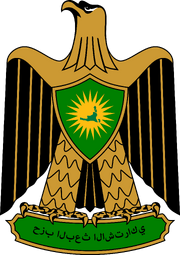 Majatran Socialist Ba'ath Party symbol (national)