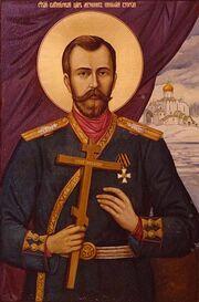 Milos Saint