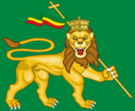 Flag Domale