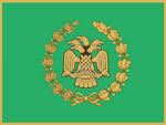 Third aldegar flag
