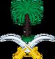 LesserCOAMRKafuristan