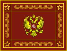 Czarist ground forces flag