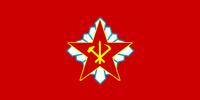 Flag of Kunihito Jinmin Furonto