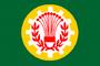O'mer Flag