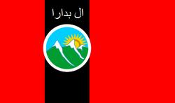 New Badara Flag
