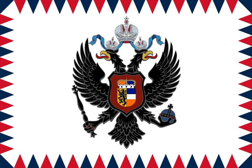 The Flag of the Deltárska Ríša (Deltarian Empire)