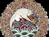 Cheng Clan
