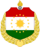 4250 Seal of Jakanian Republic