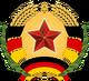 New Socialist Dundorf Flag