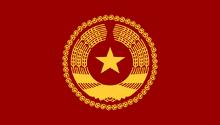 Partido_Comunista_de_Komunumo.png