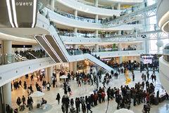 Shinbeonyeong Mall