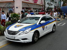 Muhandae Police Car