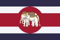 Flag of Hanzen