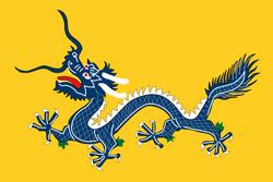 XinHan