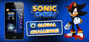 First Global Challenge