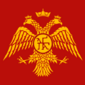 Palaiologos-Dynasty-Eagle