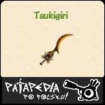 Tsukigiri Ulti