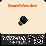 GreatGolemArm U