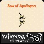 Łuk Apollona