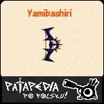 Yamibashiri