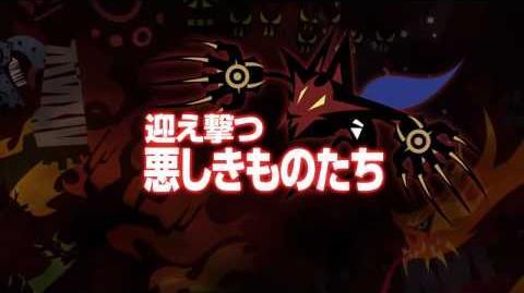 Patapon 3 TGS Trailer