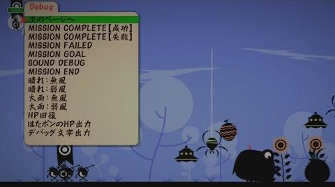 Patapon - Debug Menu Full Showcase & Gameplay