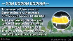 Don dodon dodon