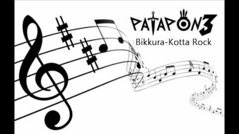 Patapon 3 Soundtrack = Bikkura-Kotta Rock