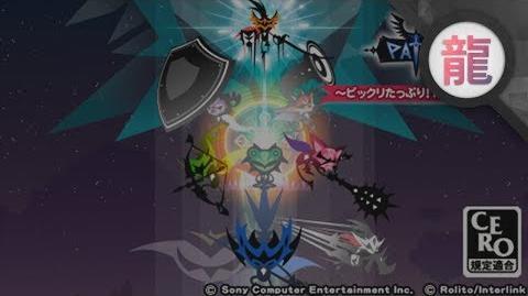 Patapon 3 - 100 Hour Japanese Demo Full