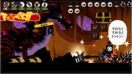Screenshot psp patapon 3009