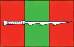 Mediogalti Island symbol