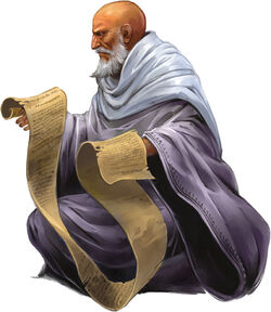 Scholar Rayhan