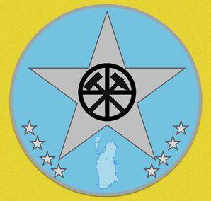 The UCE Emblem