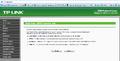 Miniatura da versão das 00h14min de 24 de Agosto de 2013