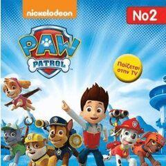 <i>PAW Patrol No2</i>