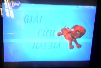 Vietnamese (YouTV)